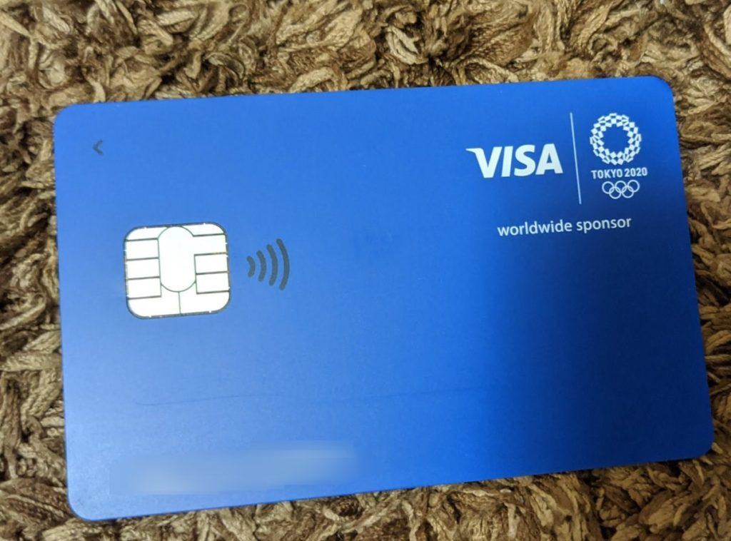 VISA LINE Payカード