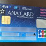ANA JCBカードのソラチカカード