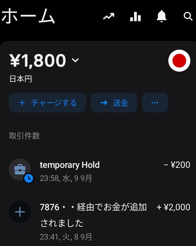 RevolutをGoogle Pay登録すると200円取られた