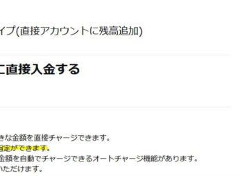 アマギフの最低購入額が15円から100円に改悪