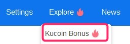 Kucoinにおける配当の受取確認方法