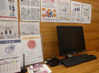 オーネットの横浜支社