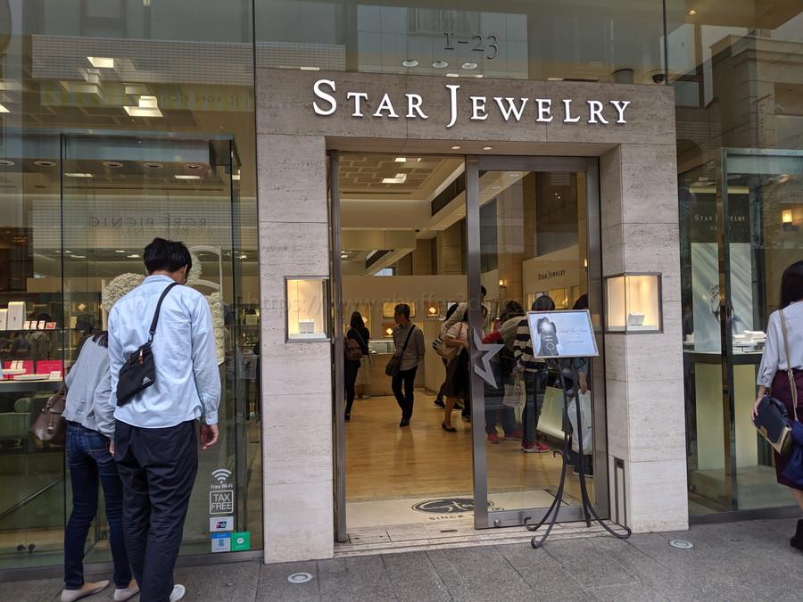 STAR JEWELRY 横浜元町店