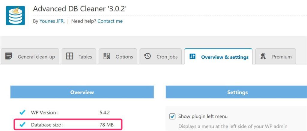 WordPressブログのデータベース容量を確認