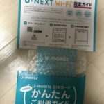 U-mobileのSIMセット