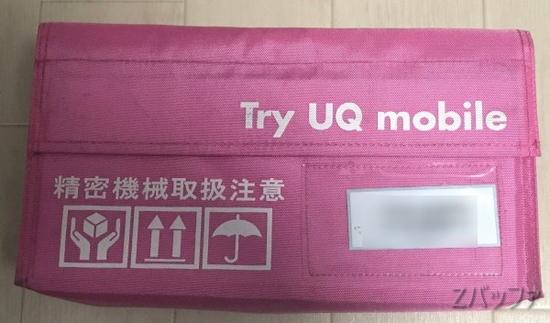 Try UQ mobileのパッケージ