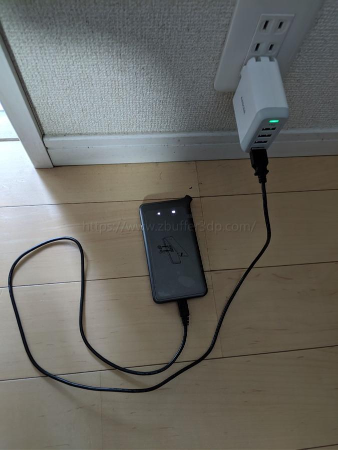 どんなときもwifi端末の充電