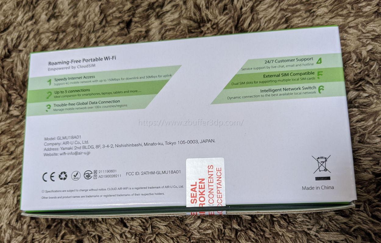 届いたU2sのパッケージは開封済み