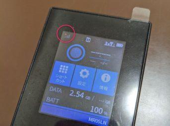 「FUJI wifi」のSIMをMR05LNに挿しても圏外