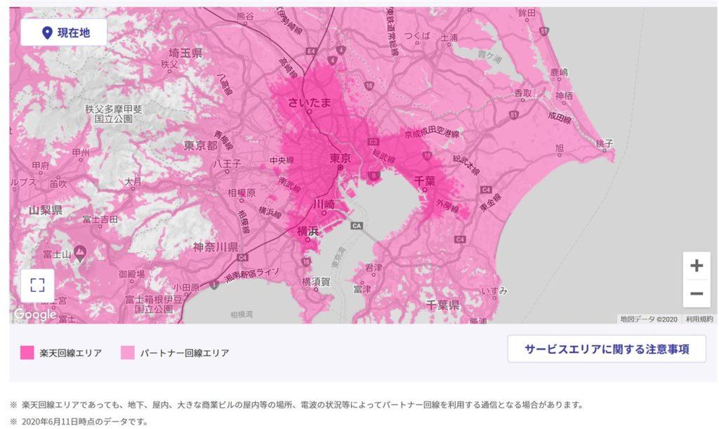 楽天モバイルの回線エリアマップ(2020年6月11日時点)