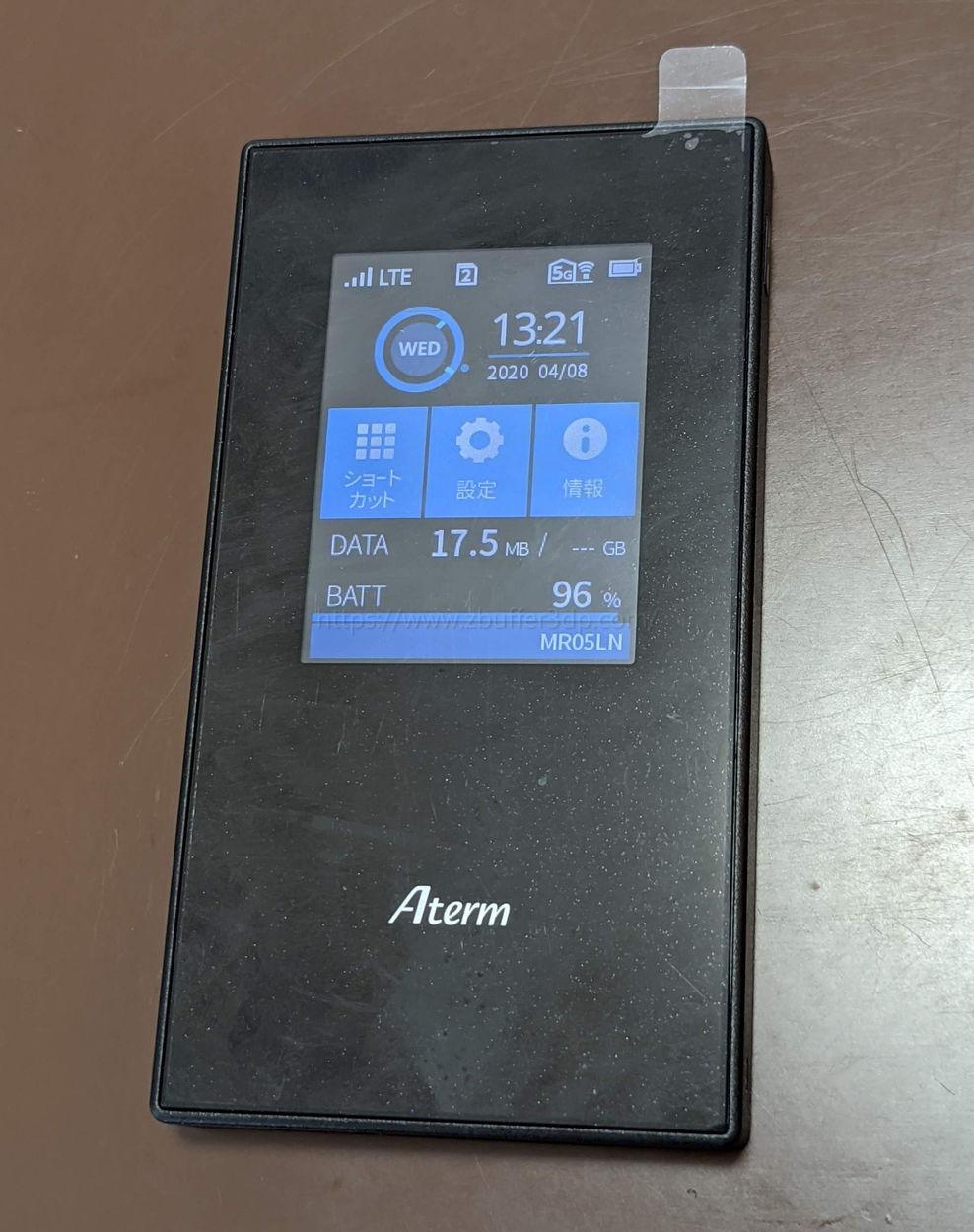 SIMフリーモバイルWiFiルーターのMR05LN