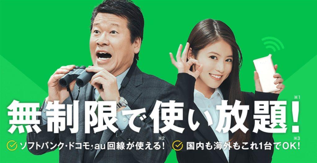 俳優の佐藤二朗さんと女優の今田美桜さんをテレビCMで起用