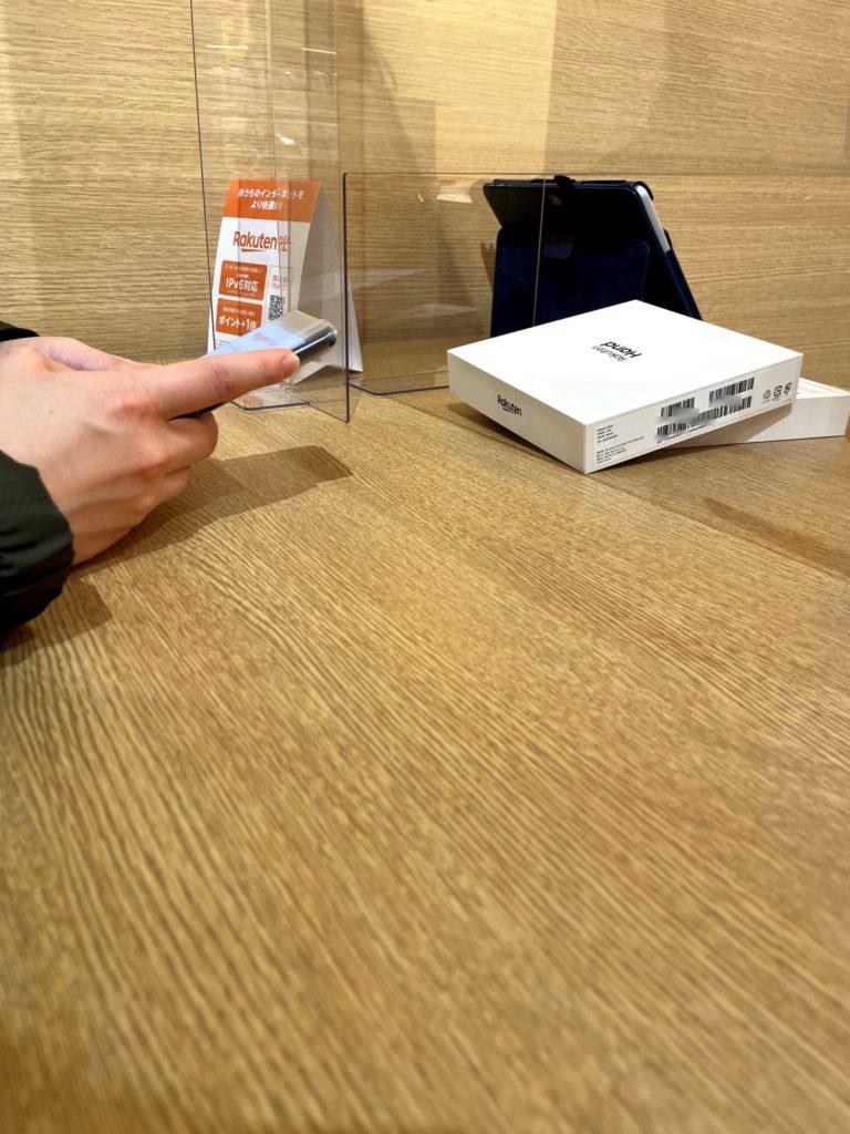 楽天モバイルの店舗で初期設定されたスマホを受け取る