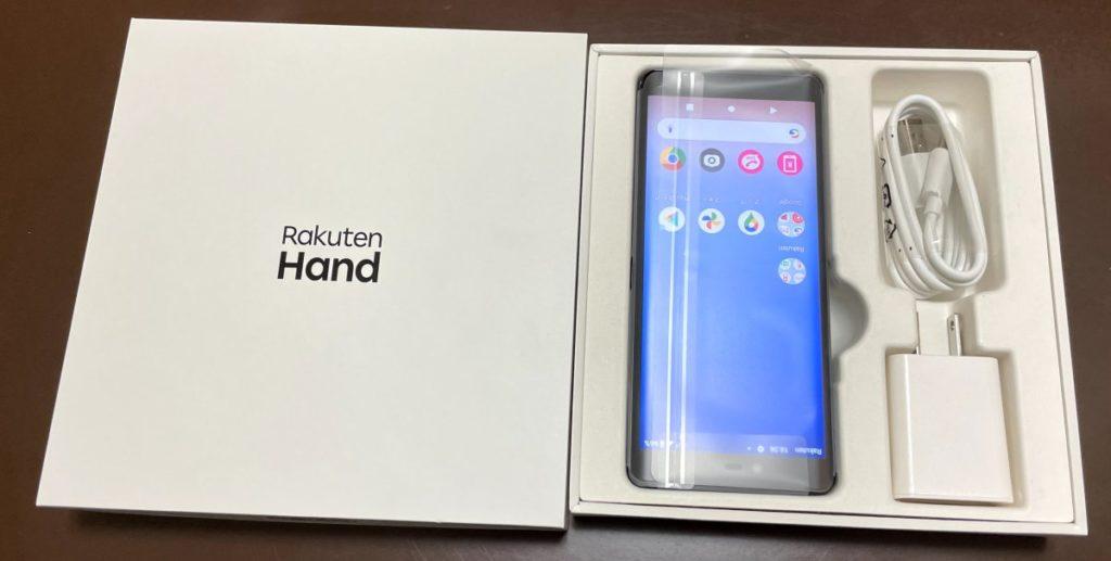 Rakuten Hand(楽天ハンド)