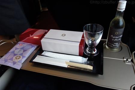 北陸新幹線グランクラスの食事(和食)