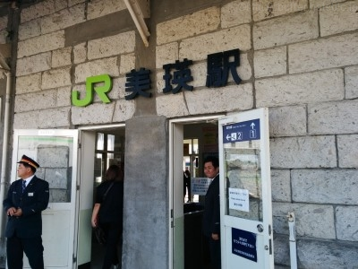 JR美瑛駅の改札