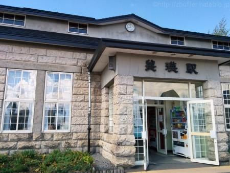 美瑛駅の駅舎