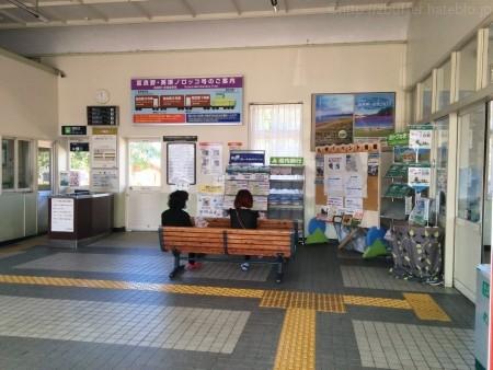美瑛駅の待合室