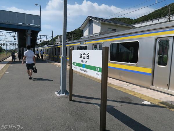 浜金谷駅のホーム