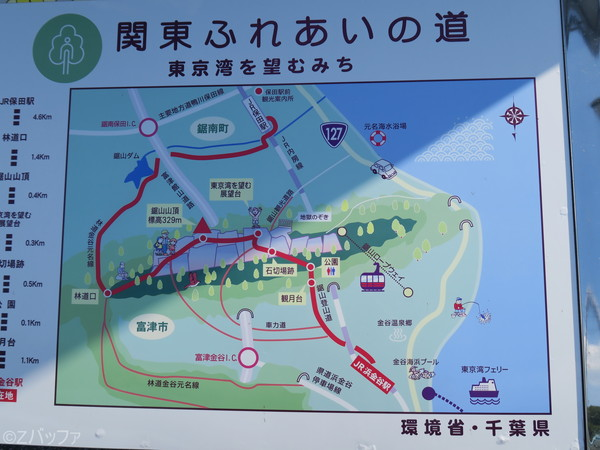 浜金谷駅周辺の地図