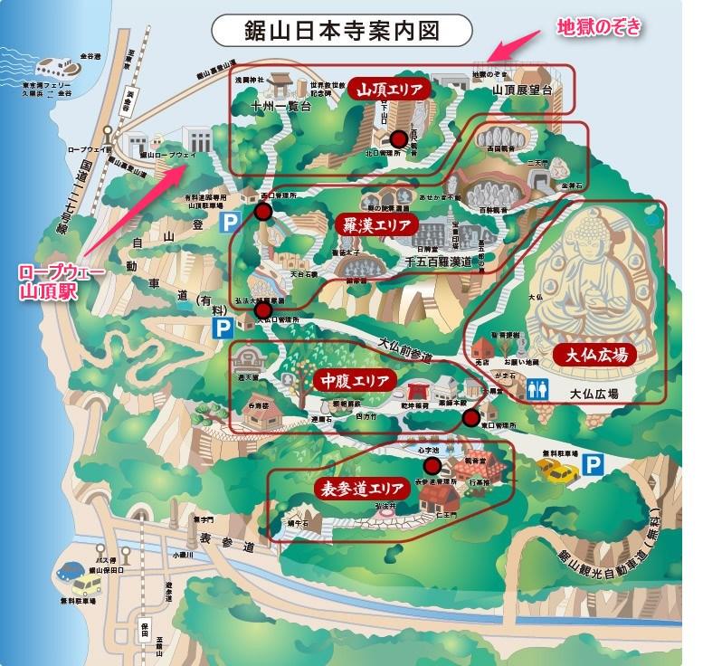 鋸山地獄のぞきや日本寺大仏までの地図