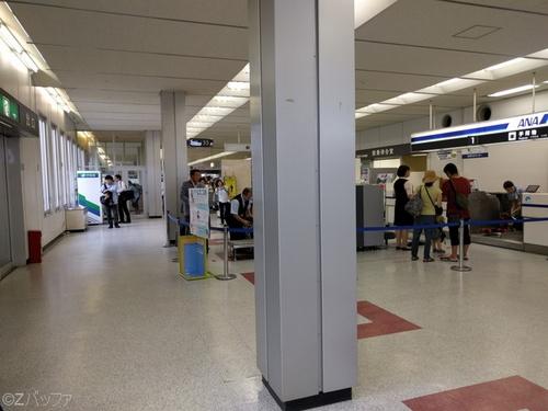 八丈島空港ANA受付