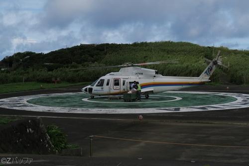 青ヶ島のヘリポート