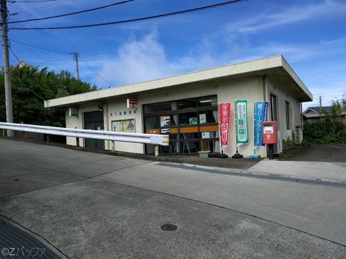 青ヶ島の郵便局