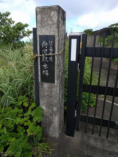 青ヶ島の向沢取水場