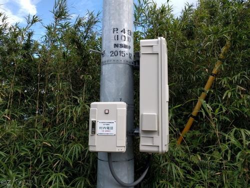 青ヶ島の村内電話