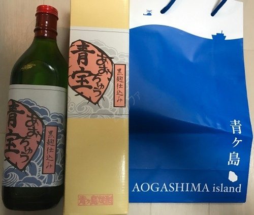 青ヶ島の幻の焼酎といわれる青酎