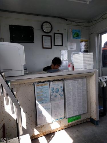 青ヶ島ヘリポートの受付窓口