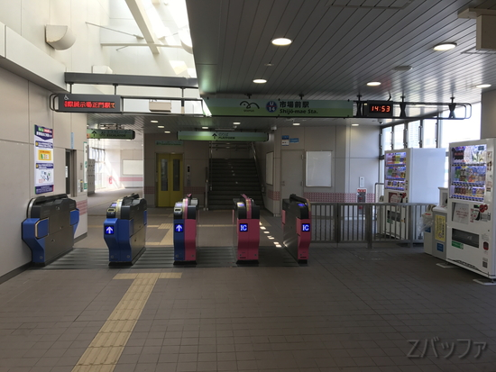 豊洲市場オープン前の市場前駅改札