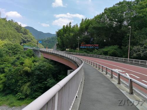 奥多摩の海沢大橋