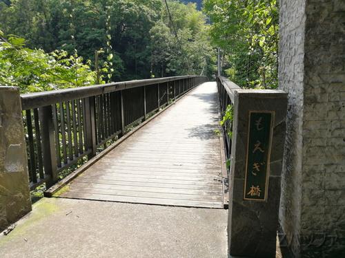 もえぎ橋の入り口