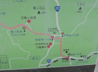 金指駅から竜ヶ岩洞入口バス停までのルート