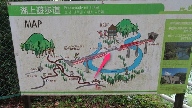 奥大井湖上駅の遊歩道周辺地図