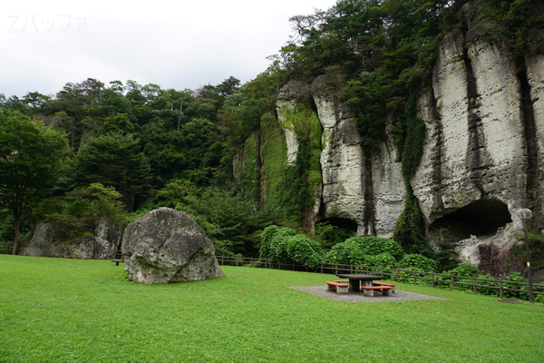 名勝 大谷の奇岩群