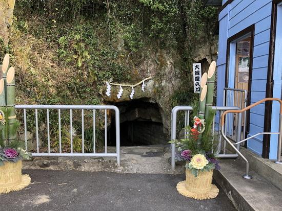 鬼ヶ島大洞窟の入口