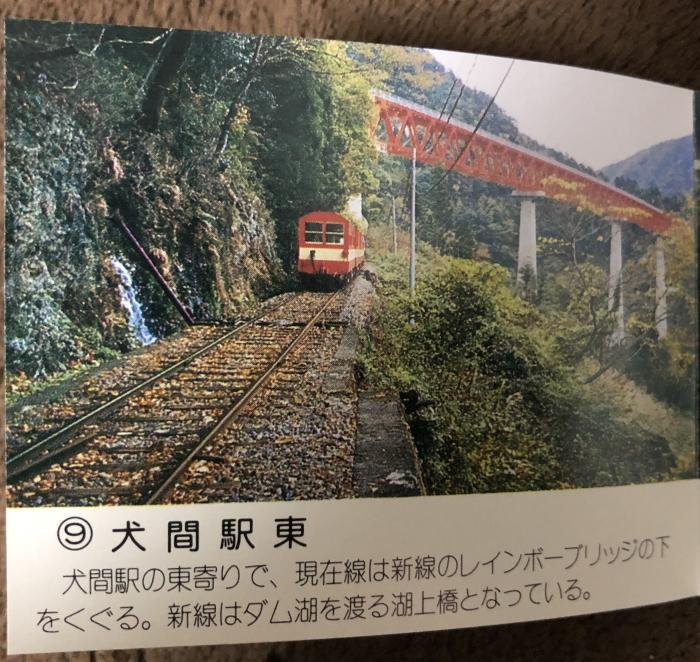 犬間駅からレインボーブリッジ下の旧線を走る大井川鉄道の列車