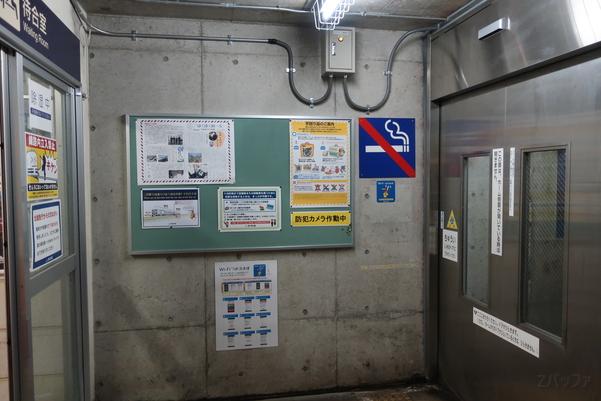 地下の待合室前にある自動扉