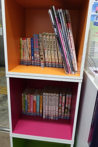 美佐島駅の地下待合室に用意されている漫画などの本
