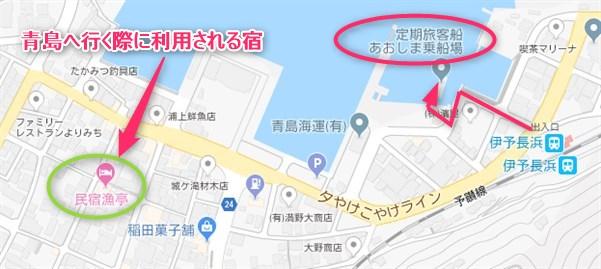 青島行きの船が出る長浜港周辺地図