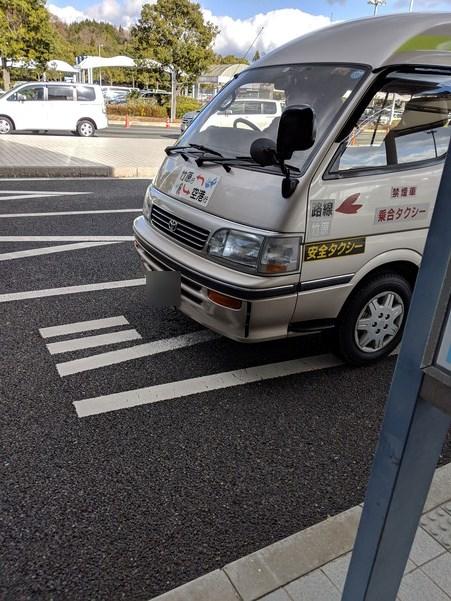 広島空港と竹原を行き来する乗り合いジャンボタクシー
