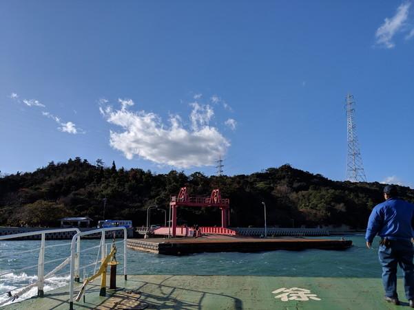 大久野島に到着