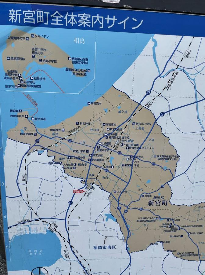 相島を含む新宮町の案内地図