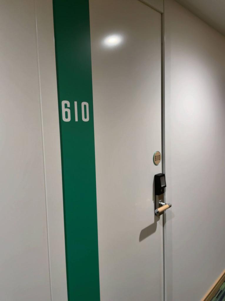 ステート和洋室610号室