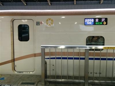 北陸新幹線のグランクラス12号車