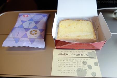 北陸新幹線グランクラスのパンケーキ