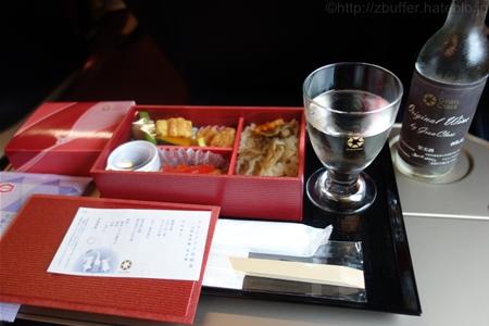 北陸新幹線グランクラスの和軽食